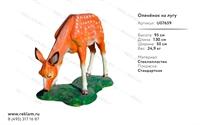 уличные фигуры скульптура рекламная оленёнок на лугу U07659