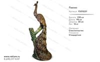 городское оформление парков рекламная скульптура павлин FS010251