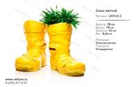 рекламная фигура сапог жёлтый U07412-2