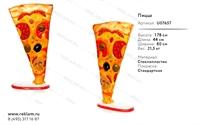 Рекламная фигура Пицца