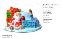 ёлочная подставка из стеклопластика дед мороз и снеговик